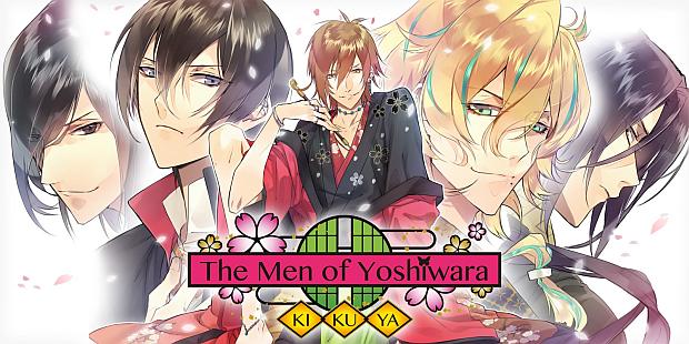 yoshiwaraheader