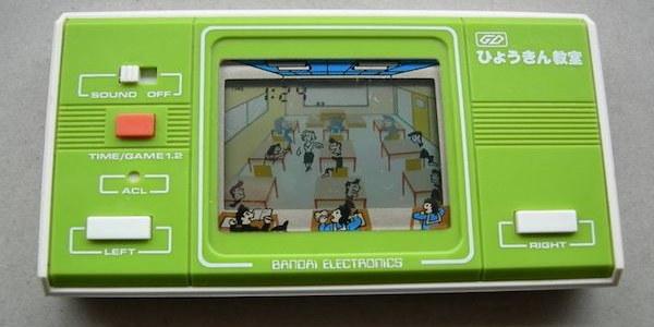 649bfcb0f63cf9bc440334031164586d-classroom-game
