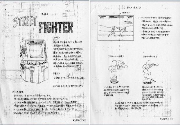 sf-30-arcade-1c