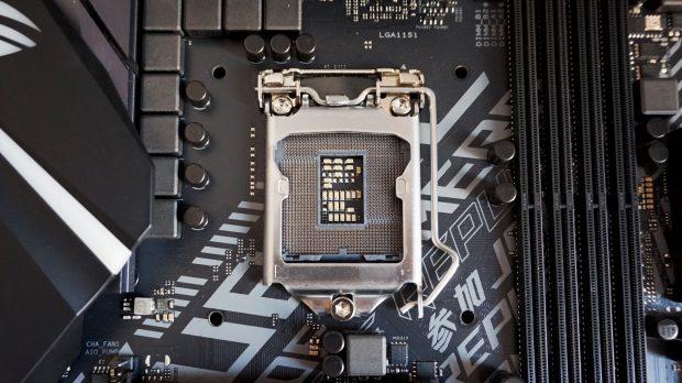 LGA 1151 motherboard socket