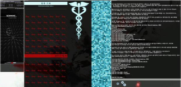 Haknet_header
