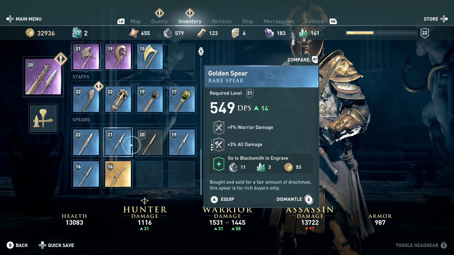Items in the inventory for Assassin's Creed Odyssey.