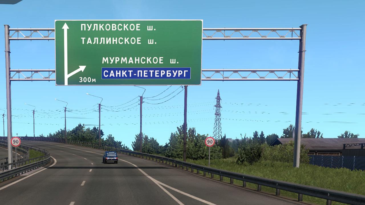Euro Truck Simulator 2 goes to Russia   Rock Paper Shotgun