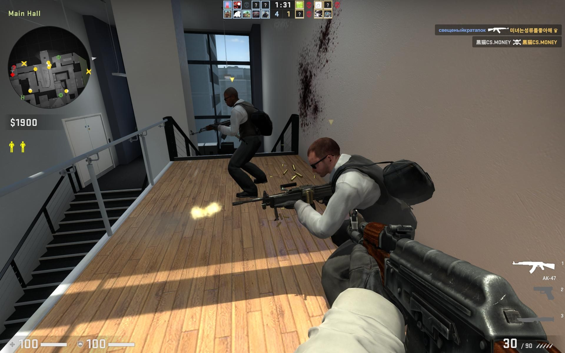 csgo auto accept matchmaking hook up bådudlejning
