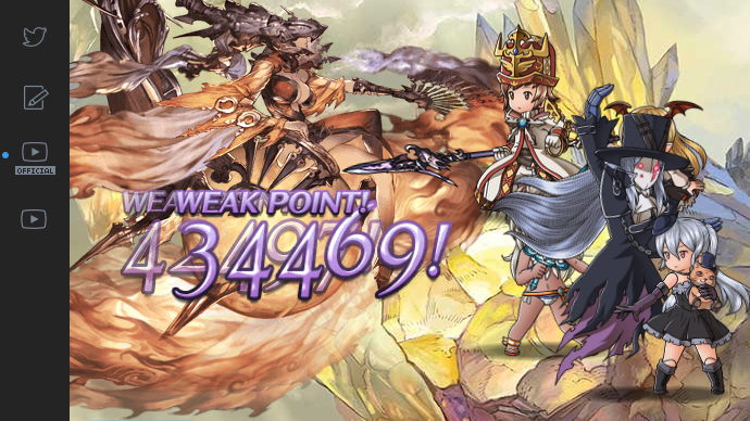 Granblue Fantasy is one of the best JRPGs in years, and