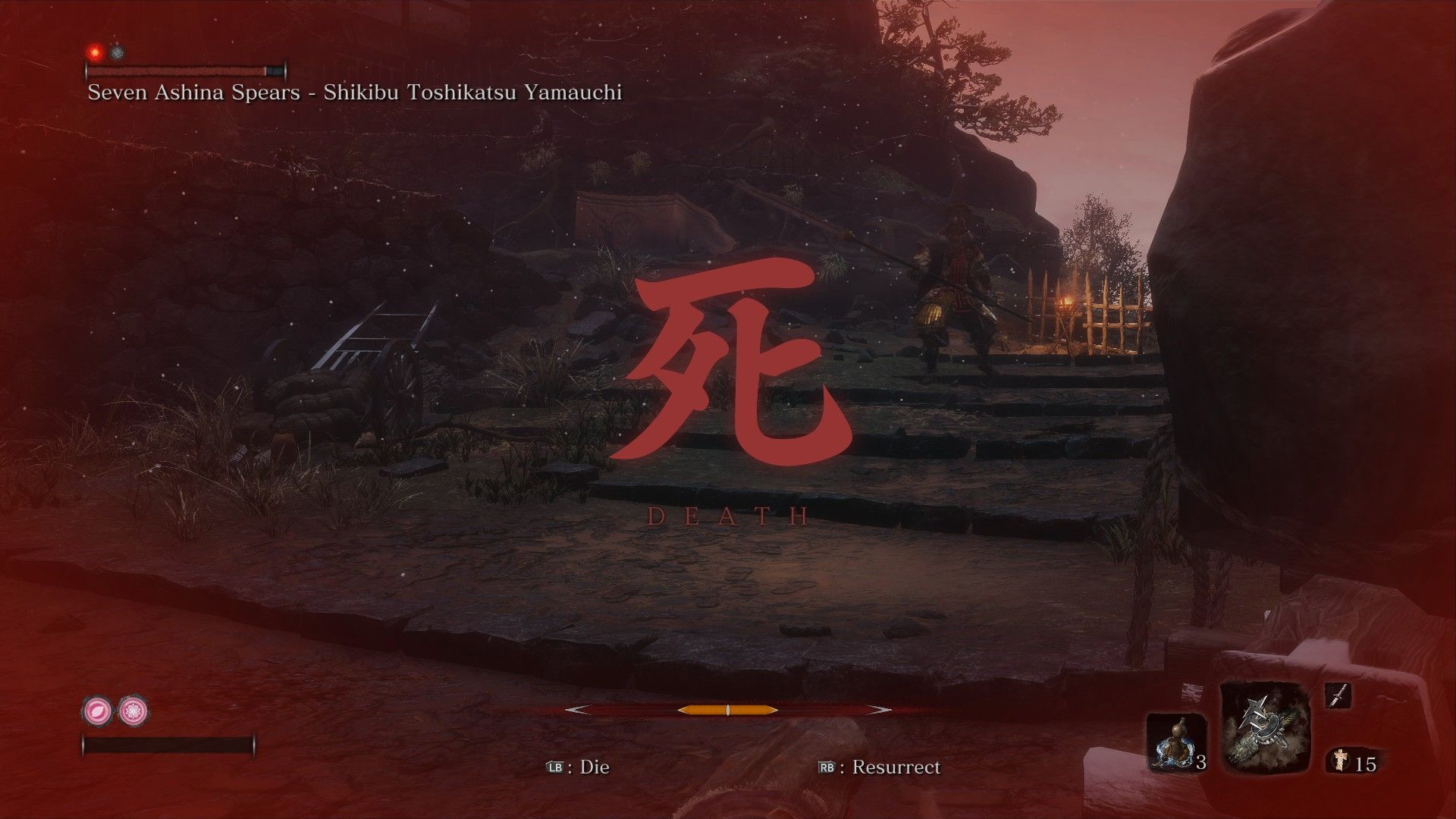 Wot I Think – Sekiro: Shadows Die Twice | Rock Paper Shotgun