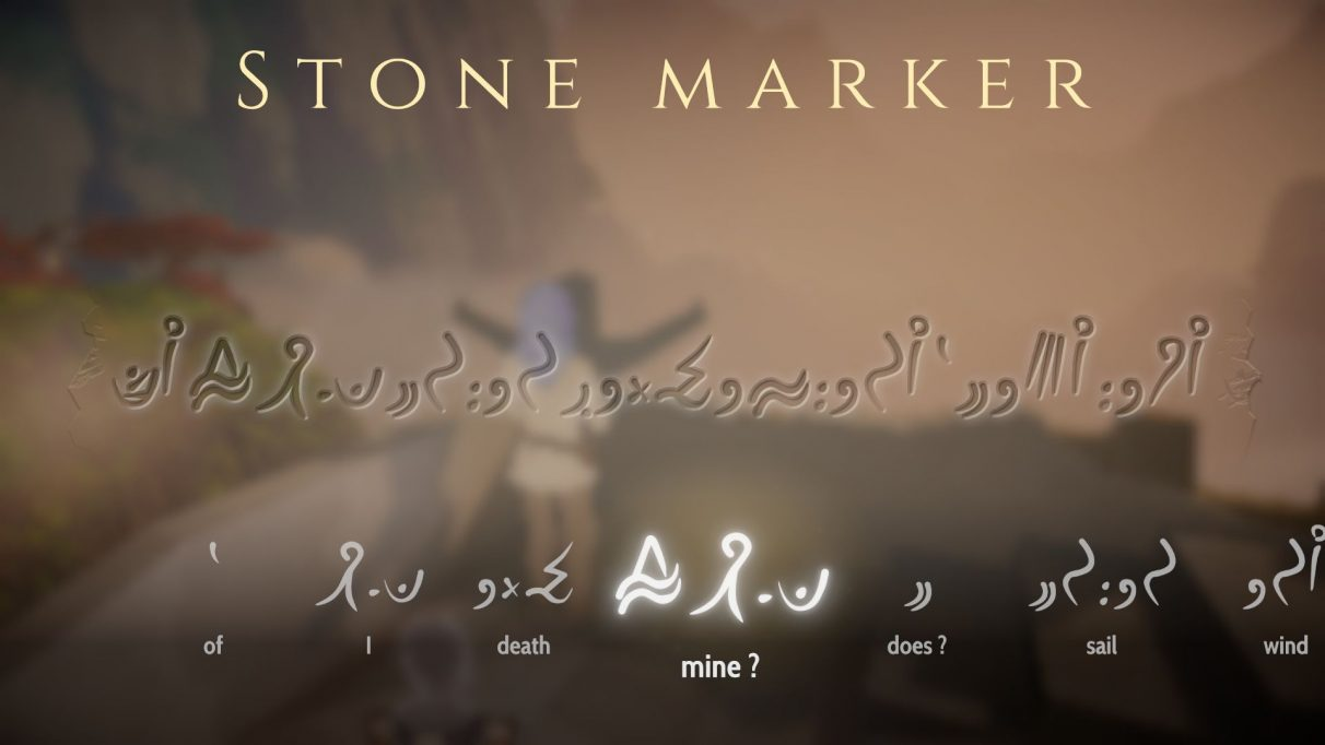 A screenshot showing a translation scene from Heaven's Vault.