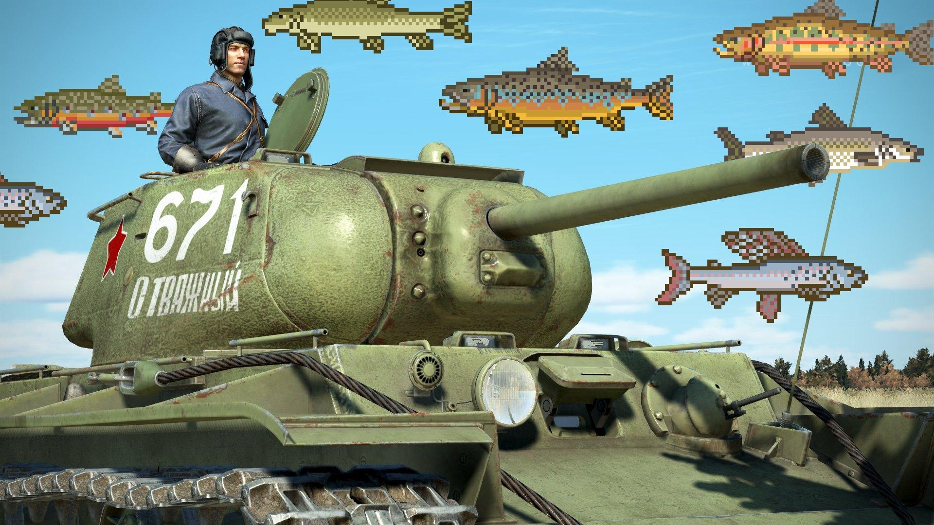 The Flare Path: Fish Tanks