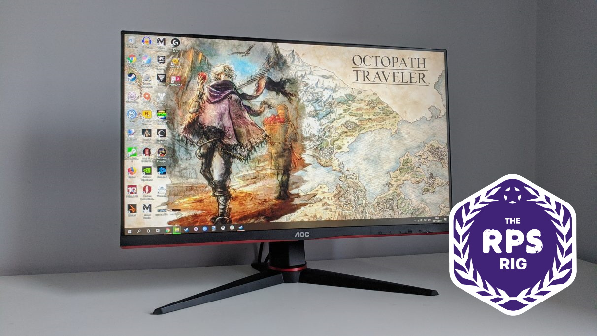 AOC 24G2U - Best gaming monitor 2020