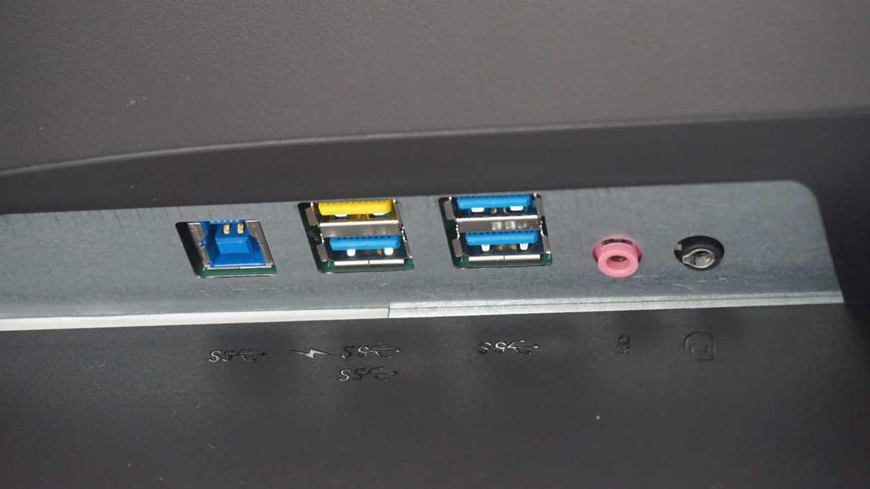 AOC Agon AG353UCG monitor USB ports