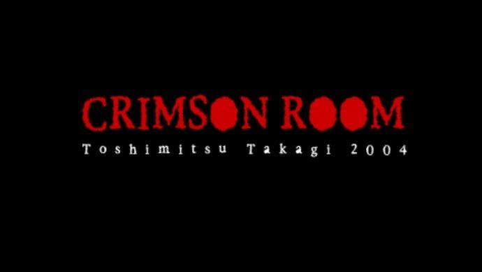 Crimson Room - best Flash game