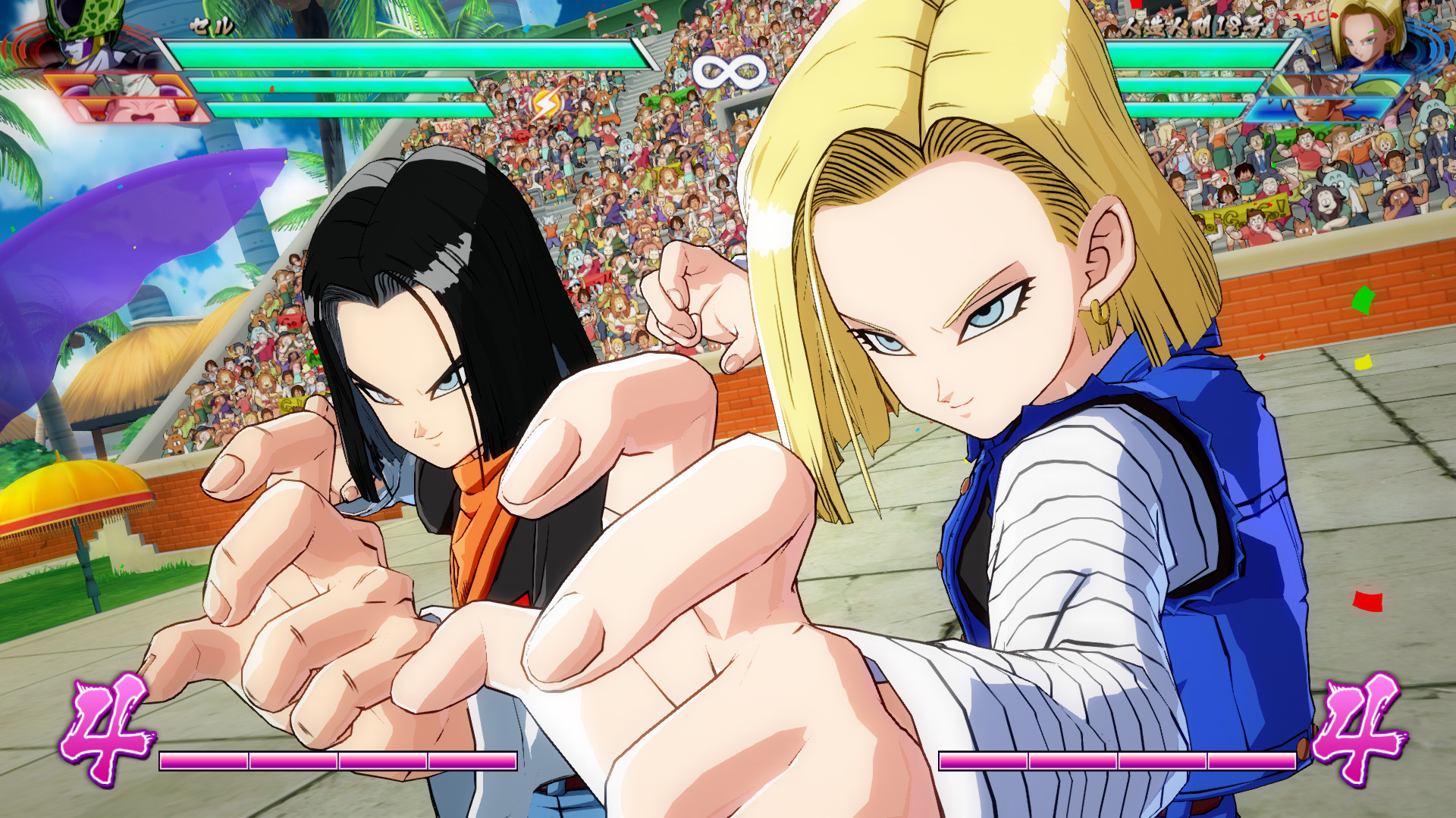 A screenshot from Dragon Ball Fighterz showing Android 18 and Android 17 preparing to fight