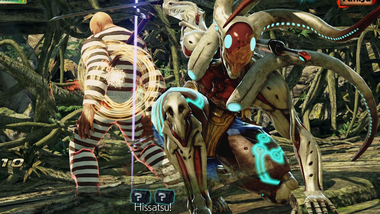 A screenshot of Tekken character Yoshimitsu crouched after performing an attack. He is humanoid in shape, but looks as if he is wearing armour made of bone. Long tentacle-like spurs protrude from the back of his shoulders and head.