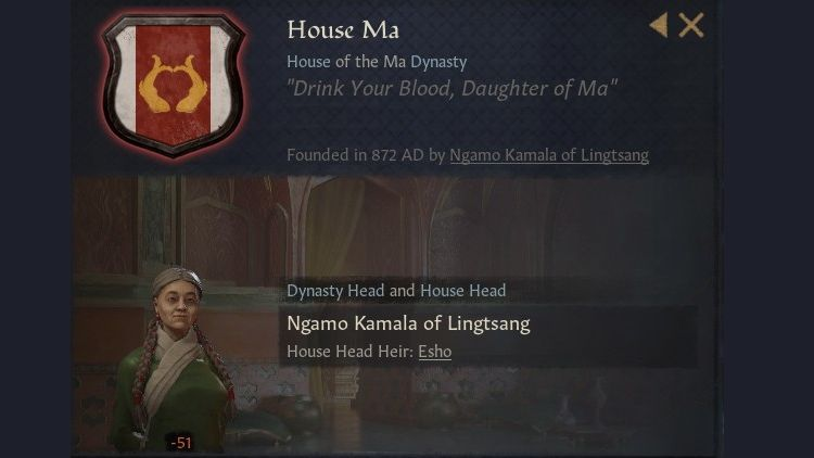 Another info panel, this one showing House Ma's crest, a sort of antlers that outline a heart shape in yellow, on a red band with a white background. Their leader is Ngamo Kamala, a greying and slightly sly woman with long braids.