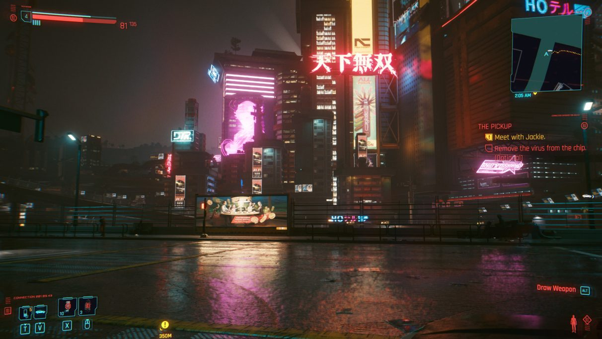 A screenshot of a cityscape at night in Cyberpunk 2077 with RT Ultra settings.