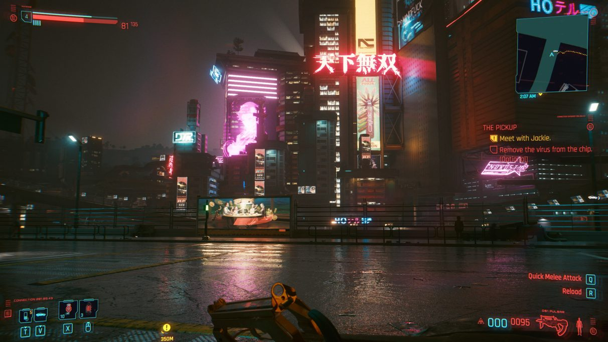 A screenshot of a cityscape at night in Cyberpunk 2077 with Ultra settings.