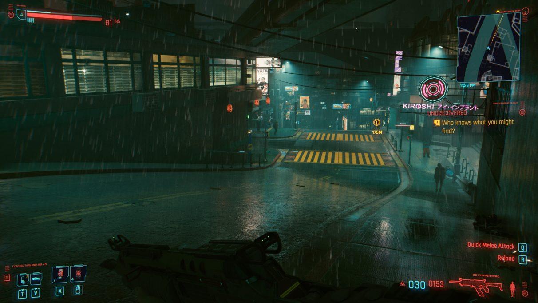 A screenshot of a street in Night City in Cyberpunk 2077 with RT Medium settings.