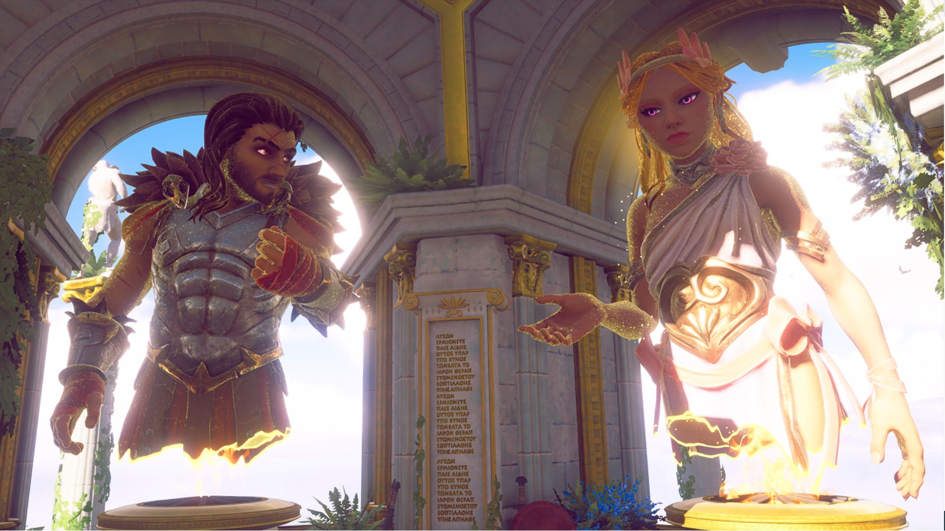 Aphrodite stares vacantly into the distances whilst Ares looks towards her, apparently talking enthusiastically.