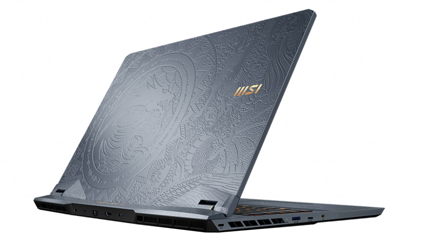 A photo of the Tiamat engraved lid of the MSI GE76 Raider Dragon gaming laptop.
