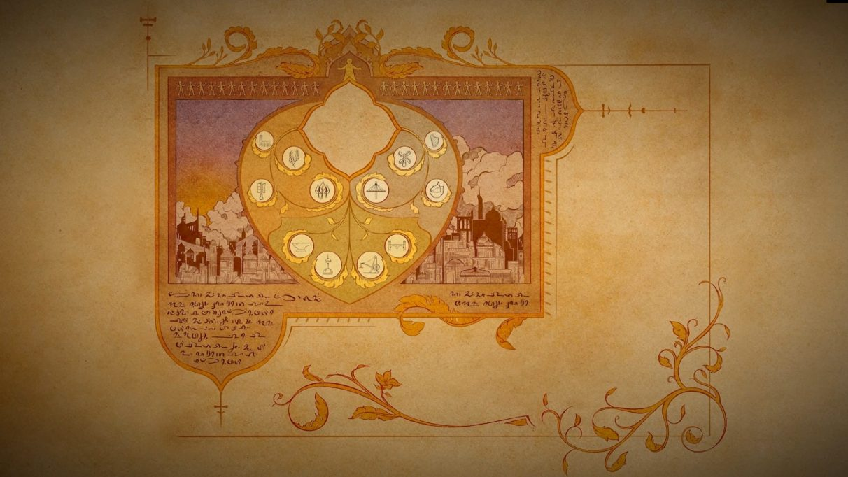 A shot from the intro cutscene, showing a page that looks as if it has been taken from Saladin's personal stock of thrilling science fiction stories.