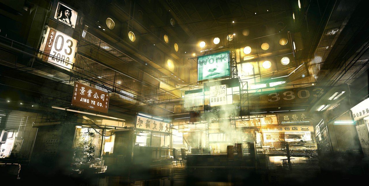 Deus Ex 3: Huge Art & Screens