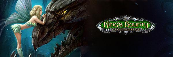 Wot I Think ? King?s Bounty: Crossworlds