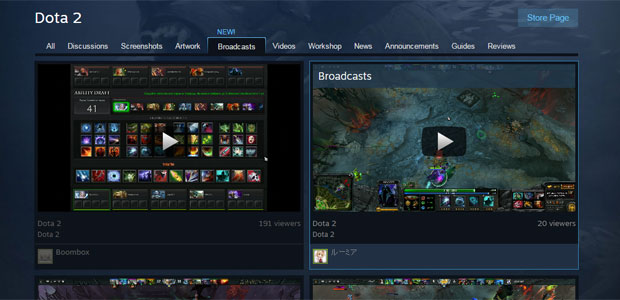 Why are 191 people watching ability draft? We may never know.