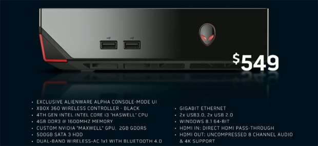 Alienware's just-a-box, er, box