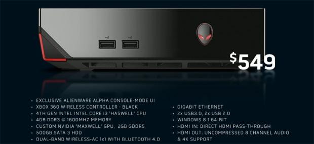 Alienware's just-a-box, er, box