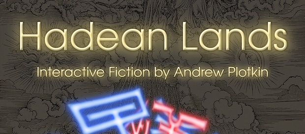 Cropped cover image for Hadean Lands