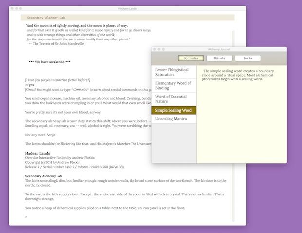 Screenshot of Hadean Lands interpreter features