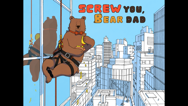 Cover art for Bear Dad