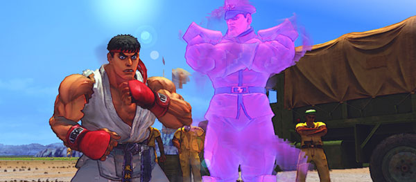 The Staring Eyes of Ryu