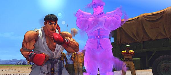 The Staring Eyes of Ryu